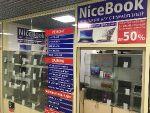 Магазин бу ноутбуков в г Кемерово от 4000р